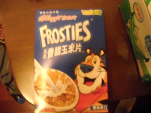 One of my fav cereals has a different moniker here in the Orient!