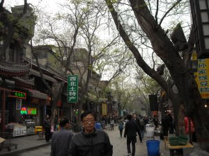Xi'an and Henan 040