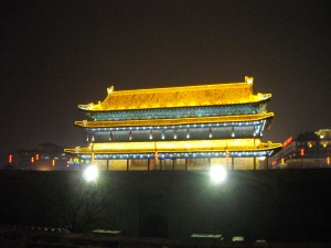 Xi'an and Henan 077