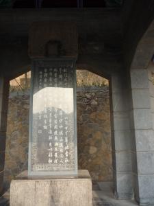 Xi'an and Henan 423