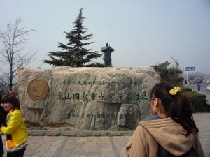 Xi'an and Henan 537