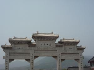 Xi'an and Henan 540