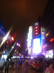 Lights of Shanghai
