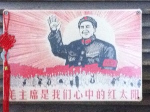 """Chairman Mao is the Red Sun in our hearts.""....Hmmm"