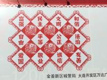 china dream 3