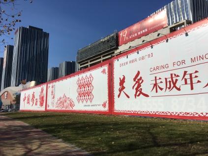 china dream 4