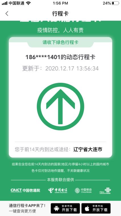 Health App pic